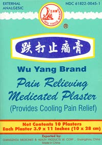 Wu Yang Medicated Pain Relieving Plaster